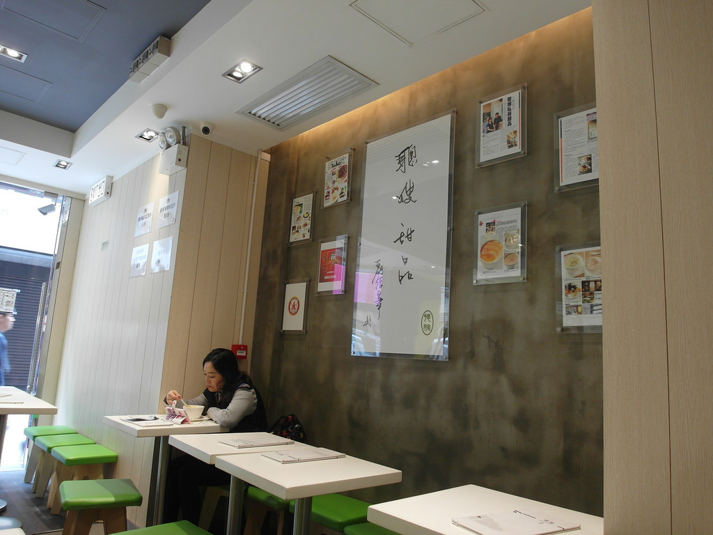 香港甜品 聰嫂星級甜品 心目中第一名楊枝甘露 香港必吃甜品店