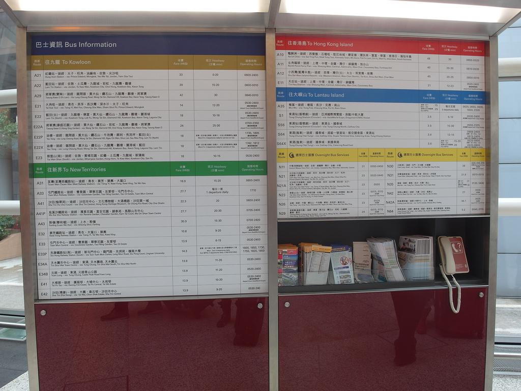 香港機場交通 機場巴士路線搜尋、搭乘資訊
