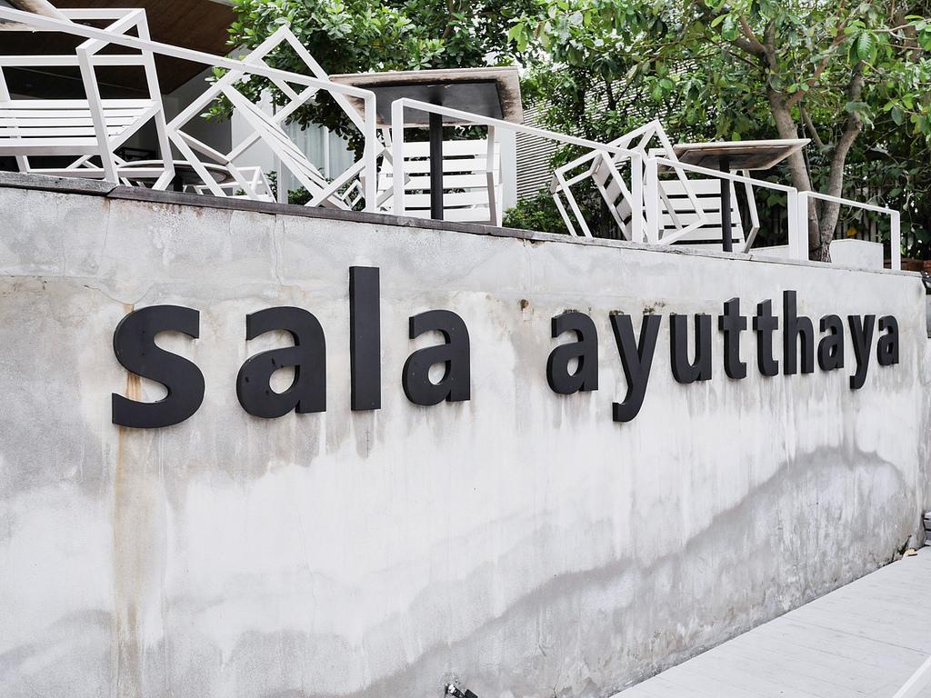 [泰國 大城] sala ayutthaya 環境早餐篇 紅磚白牆極簡風格河畔飯店 大城住宿推薦