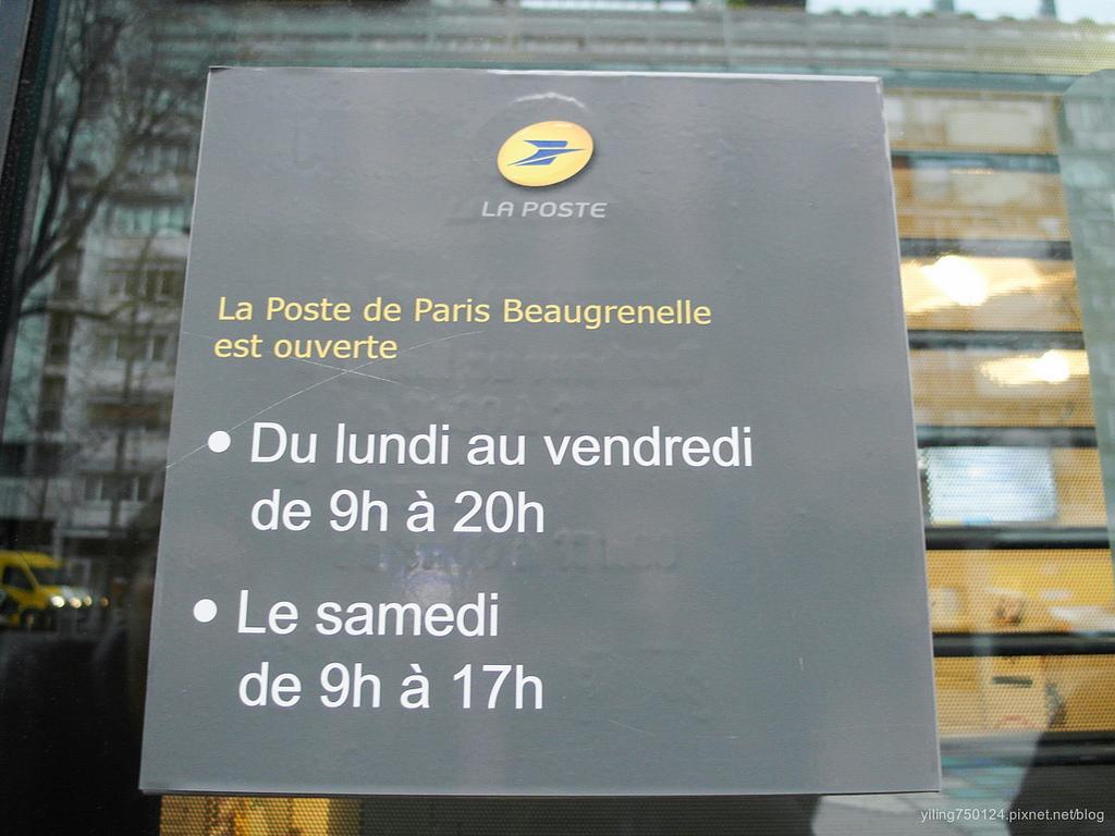 [歐洲 法國 英國] 寄明信片回台灣經驗分享 2016巴黎倫敦自由行