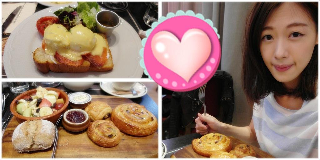 [台北 內湖] Paul 內湖店 巴黎法式早午餐