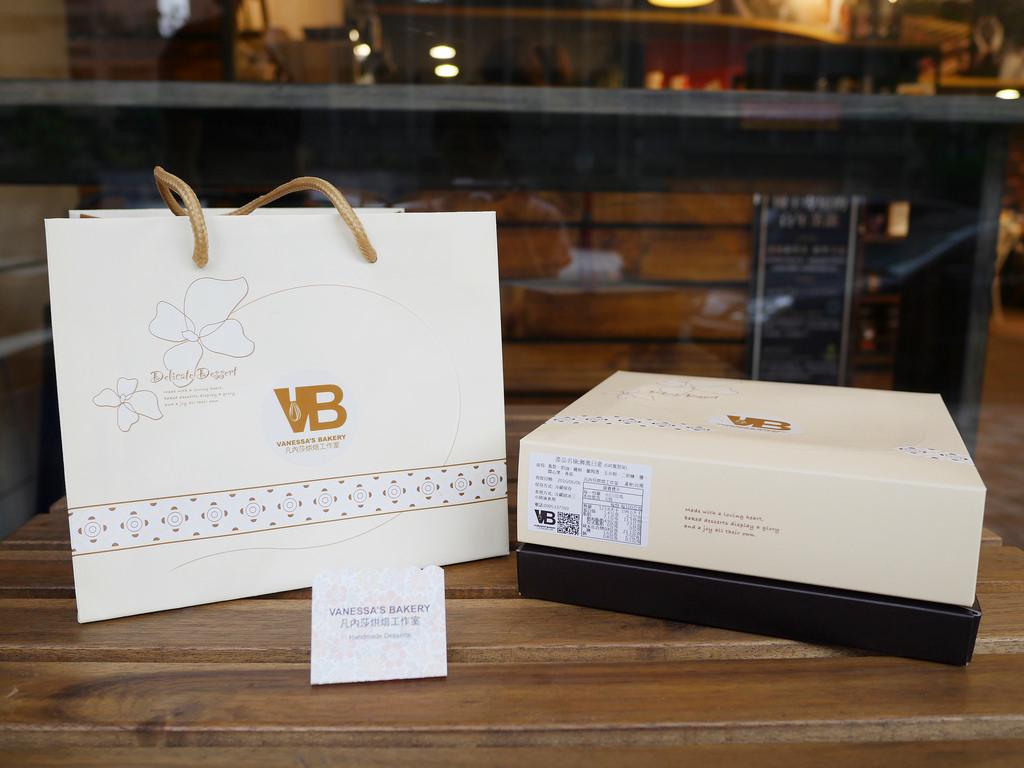 [網購美食] Vanessa's Bakery 凡內莎烘焙工作室 舞鳳日夏 夏季清新甜點小品