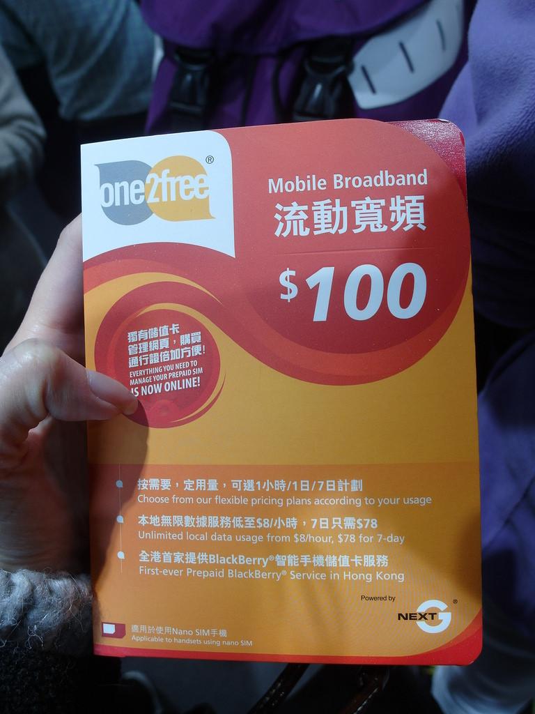 [香港] 四天三夜自由行 機票 飯店 簽證 網路 行程安排 行前準備 懶人包