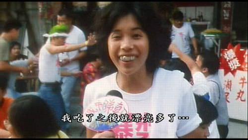 [香港 尖沙咀] 德發牛肉丸 好吃彈牙巷仔內平價美食 我吃了之後就漂亮多了...