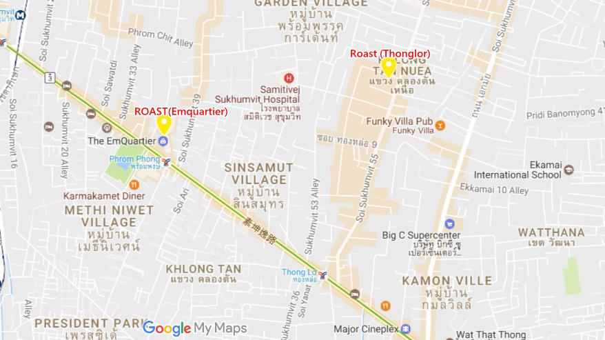 曼谷美食 ROAST 曼谷高人氣早午餐咖啡廳 EmQuartier美食推薦