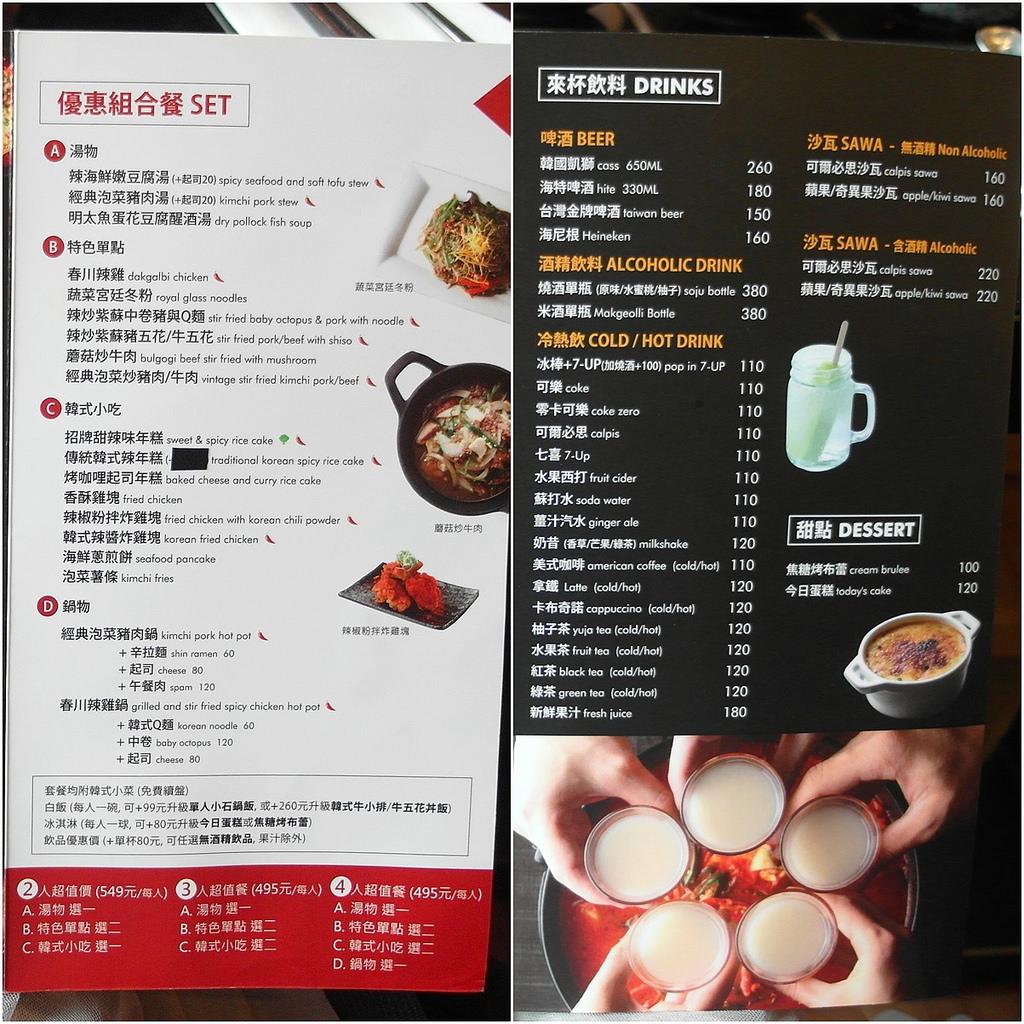[台北 信義] mini k 小韓坊 平價創意韓式料理 Neo19美食
