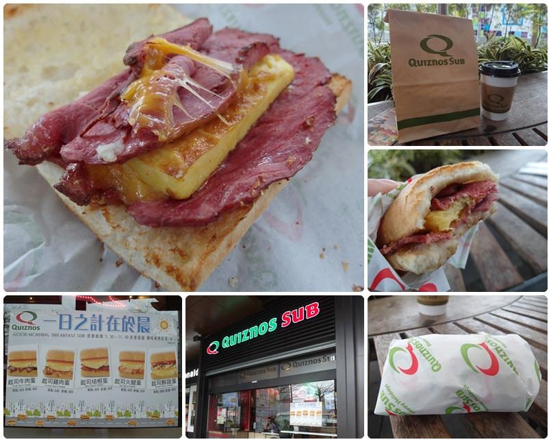 [台北 信義] Quiznos Sub 香烤三明治 來自美國的輕食好滋味 信義區Att4fun美食